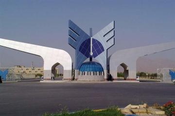 İranın Azad İslam Universiteti Azərbaycanda filialını açacaq