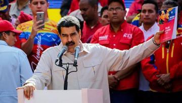 МИД Венесуэлы анонсировал визит Мадуро в Россию