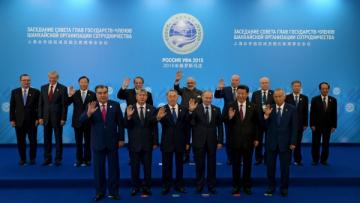 Shanghai Cooperation Organization summit kicks off in Bishkek