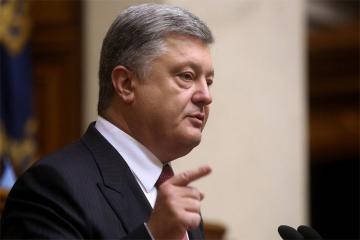 Порошенко обвинили в росте тарифов на Украине