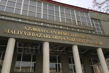 В Азербайджане доля компании и лица в капитале НКО будет изыматься в 4 случаях