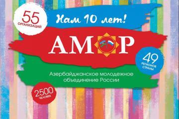 В Москве по инициативе Лейлы Алиевой пройдет День культуры Азербайджана