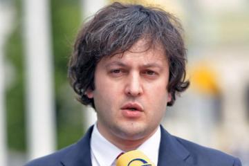 Gürcüstan parlamentinin sədri Bakıya gəlir
