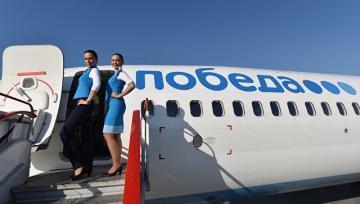 Российские авиакомпании закрыли продажу билетов в Грузию