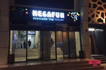 В развлекательном центре «Megafun» взорвался гелиевый шар - [color=red]ОБНОВЛЕНО-2[/color]
