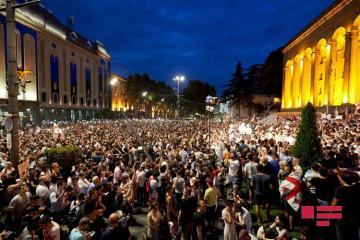 В Тбилиси завершилась акция протеста