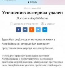 Lenta.ru Azərbaycan xalqından üzr istəyib
