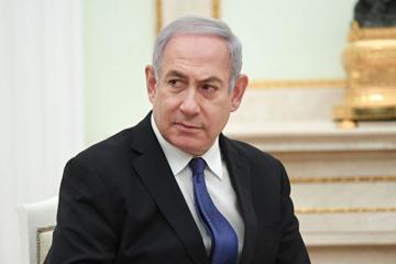 """Netanyahu: """"İsrail İordan vadisindən çəkilməyəcək"""""""