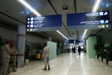 Yemen's Houthis attack military positions at Saudi Abha and Jizan airports