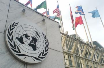 UNHCR to launch first Global Refugee Forum, date announced