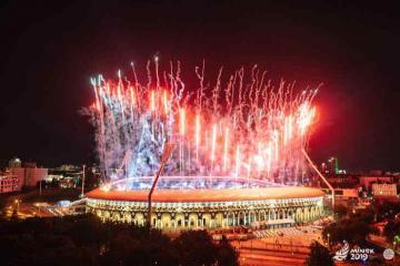 Закрытие Европейских игр в Минске