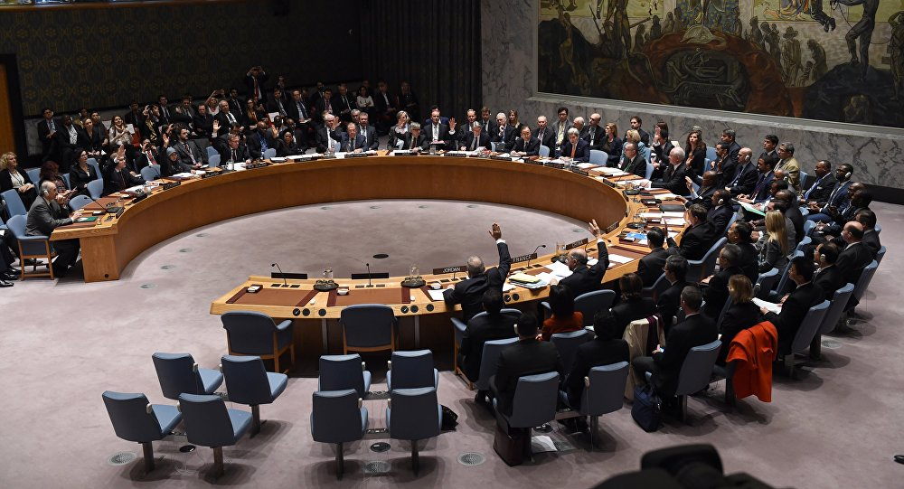 UNSC Votes on US, Russian Draft Resolutions on Venezuela - [color=red]VİDEO[/color]