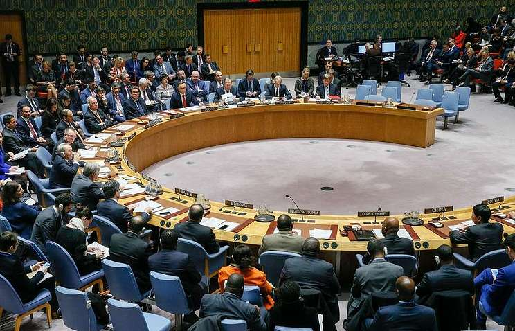 UN Security Council votes to reject Russian, US resolutions on Venezuela