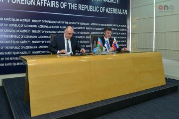Азербайджану рекомендуется усилить сотрудничество с БДИПЧ ОБСЕ
