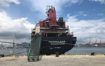 South Korean court sentences five Russian sailors to real prison time