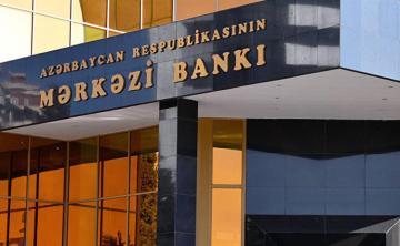 Валютные резервы ЦБ Азербайджана увеличились
