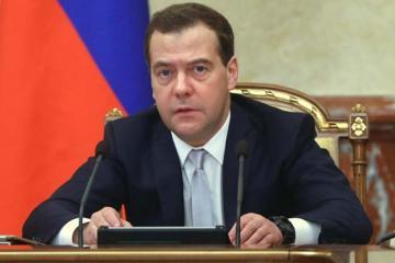 Дмитрий Медведев поздравил Мехрибан Алиеву