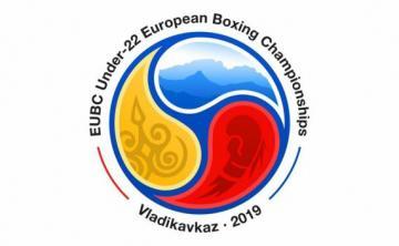 Наш боксер начал чемпионат Европы с победы