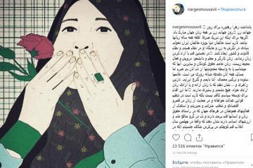 Mirhüseyn Musəvinin xanımı İran hökumətini məhbus qadınları azad etməyə çağırıb