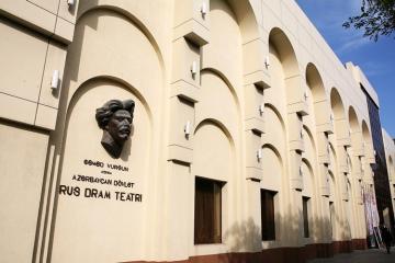 В Азербайджане повышена зарплата работников театральных и концертных учреждений