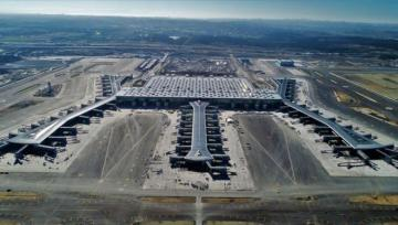Аэропорт Ататюрка прекращает обслуживание рейсов