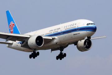 """Çin """"Boeing 737"""" təyyarələrinə qadağa qoyur"""