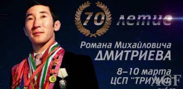 Azərbaycan güləşçiləri Yakutskdə 2 medal qazanıb