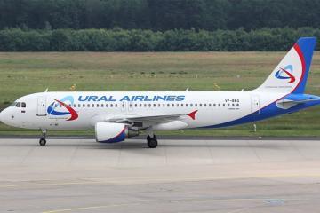 СГБ распространила сообщение о вынужденной посадке российского самолета в Баку