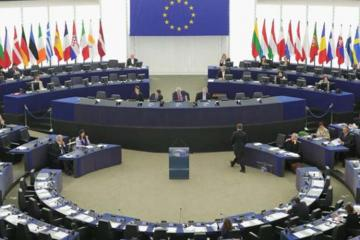 Another Armenian provocation prevented in European Parliament