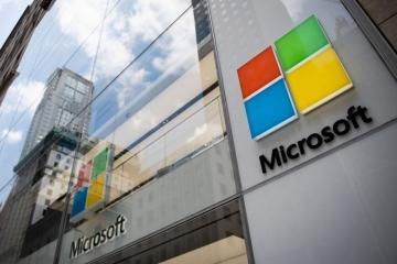 Microsoft тратит около $1 млрд в год на информационную безопасность