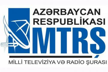 MTRŞ-nın sədr müavininin səlahiyyət müddəti başa çatıb
