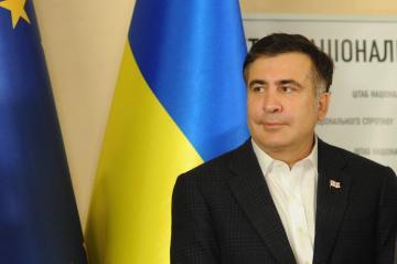 State Border Guard Service responds to Saakashvili's plan to return to Ukraine