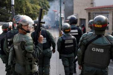 В Венесуэле пройдут военные учения по защите стратегических объектов
