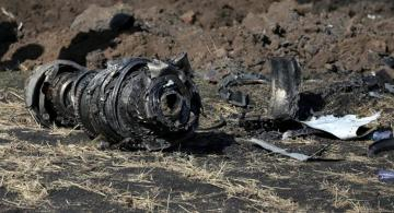 Black Boxes of Ethiopian Boeing 737 MAX to Be Analysed in France - Report