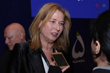 """Tsipi Livni: """"İsrail-Azərbaycan əlaqələrini daha da gücləndirmək üçün birgə işləmək vacibdir"""""""