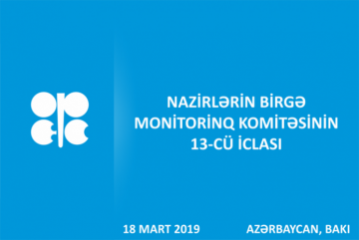 OPEC+ holds meeting in Baku for first time
