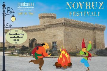 """""""Qala"""" qoruğunda """"Sənətkarlıq məhəlləsi - 2019"""" festivalı keçiriləcək"""