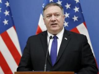 U.S. Secretary of State Mike Pompeo to visit Kuwait