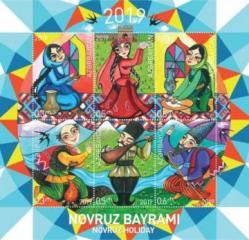 Novruz bayramına həsr olunmuş poçt markaları dövriyyəyə buraxılıb