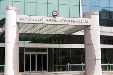 Министерство: Еще 1200 наследникам шехидов выдана единовременная выплата
