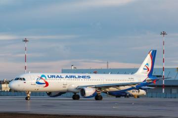 """Авиакомпания """" Уральские авиалинии """" отказалась от рейсов из Перми в Азербайджан"""