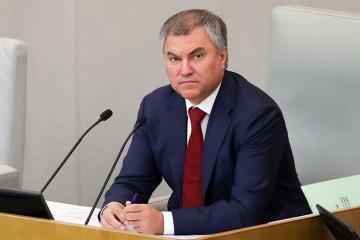 Власти Украины ввели санкции против Госдумы Вячеслава Володина