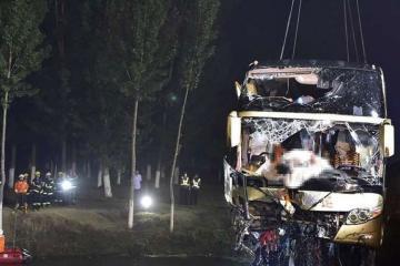Жертвами ДТП в Китае стали 26 человек