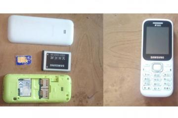 Пресечена попытка проноса мобильного телефона в лечебное учреждение Пенитенциарной службы