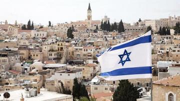 Румыния и Гондурас признали Иерусалим столицей Израиля