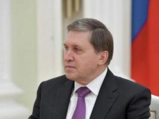 Putin's aide responds to Trump's demand on Russia's military personnel in Venezuela