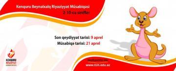 В Азербайджане впервые пройдет олимпиада по математике «Кенгуру»