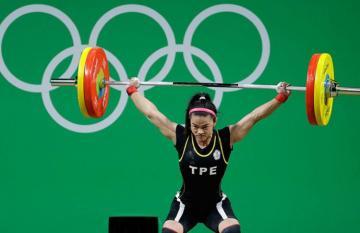 İkiqat Olimpiya çempionunun dopinqə görə medalı əlindən alınıb