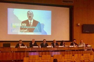 V Ümumdünya Mədəniyyətlərarası Dialoq Forumu ilə bağlı UNESCO-da informasiya sessiyası keçirilib