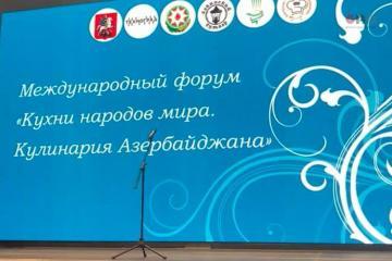 Moskvada Azərbaycan mətbəxinə dair beynəlxalq forum keçirilib